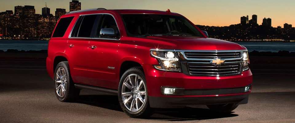 2018 Chevrolet Tahoe Appearance Main Img