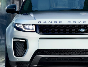 2016 Land Rover Range Rover Evoque LED headlamps