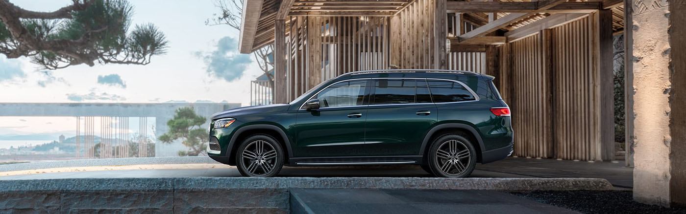 2021 Mercedes-Benz GLS SUV Appearance Main Img