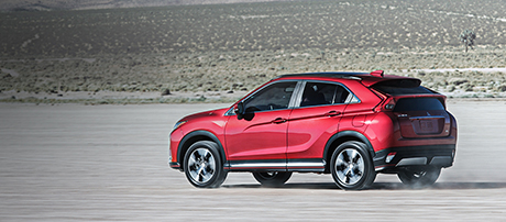 2018 Mitsubishi Eclipse Cross performance