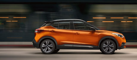 2018 Nissan Kicks fuel economy