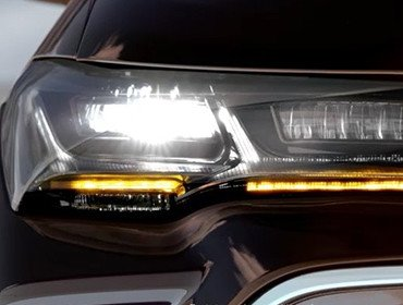 Signature Lighting With Dynamic Turn Signals