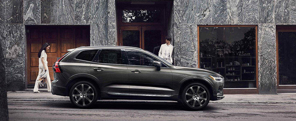 2020 Volvo XC60 Appearance Main Img